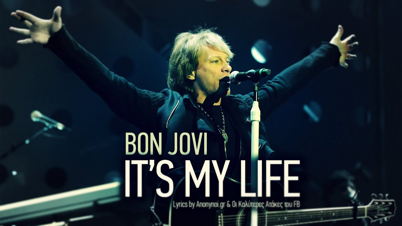 its my life Lyrics to it's my life song by bon jovi: this ain't a song for the broken-hearted no silent prayer for the faith-departed i ain't gonna be ju.