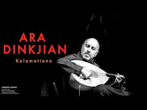 Ara Dinkjian Quartet -Kalamatiano [ Finding Songs © 2013 Kalan Müzik ]
