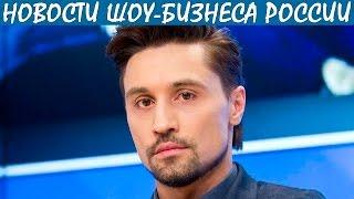 Сестра Димы Билана рассказала, что певец помирился с бывшей девушкой. Новости шоу-бизнеса России.