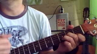 Не судьба Аккорды на гитаре