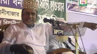 bangla waz by kafil uddin salehi beani bazar tafsirul quran porishod part (2) 2010