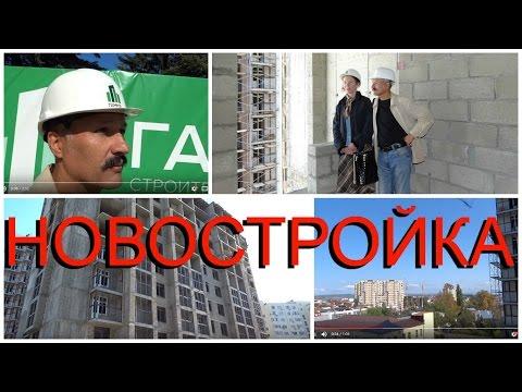 новостройка на тайнинской улице москва