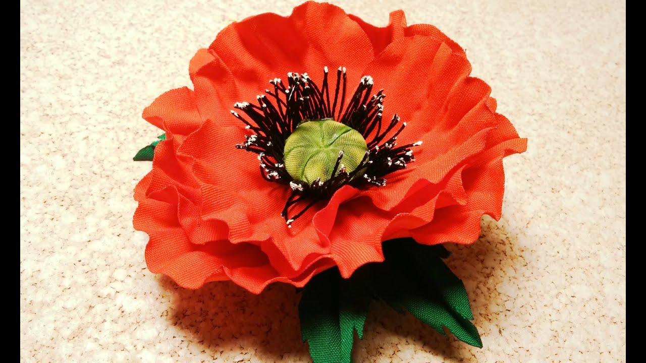 Poppy Flower Fabric