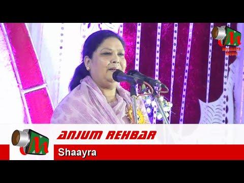 Anjum Rehbar, Jabalpur Mushaira, 13/05/2016, Con. SARDAR HAMID HUSSAIN, Mushaira Media