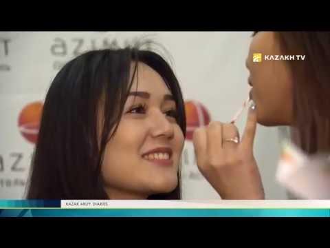 "International contest ""Kazak Aruy"" №1"
