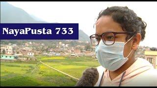 NayaPusta 733