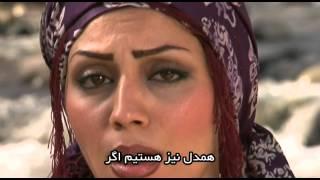 Kurdistan , Sarang Seyfizadeh کردستان ، ارژنگ وسارنگ سیفی زاده Video
