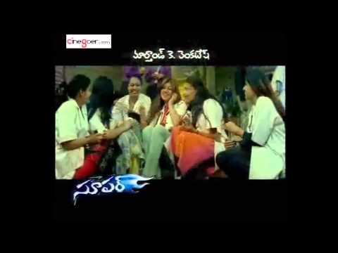 Super Telugu Movie Theatrical trailer