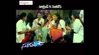 Super Telugu Movie Theatrical trailer