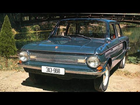 Автомобили СССР /