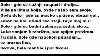Marchelo-dole (lyrics)