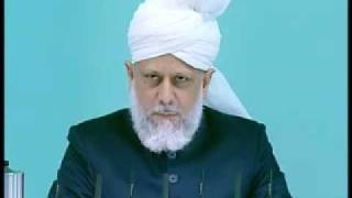 Friday Sermon: 5th June 2009 - Part 3 (Urdu)
