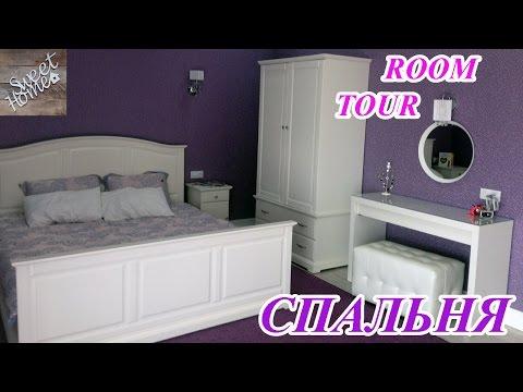 Видео Ремонт в спальне фото