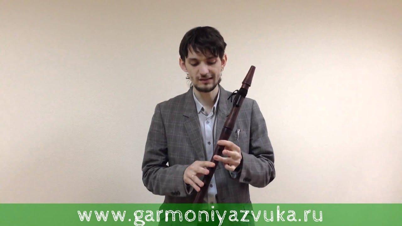 мастер-класс игры на флейте любви (пимак). технические приемы .