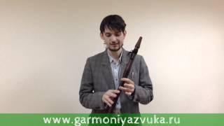 ВИДЕО УРОК по игре на индейской флейте Пимак в Фа#