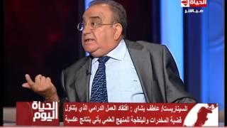 شاهد- السيناريست عاطف بشاي: االشارع أصبح عنيفا وطائفيا