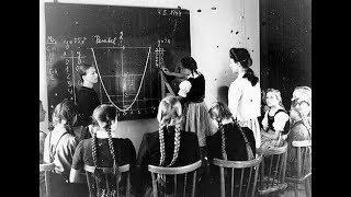 Система образования в Третьем Рейхе