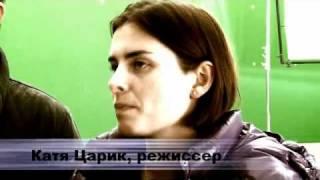 """Неофициальный трейлер клипа """"Прости меня"""".mp4"""