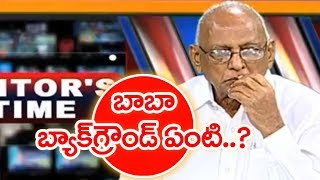 Why JC Diwakar Reddy Taken Serious Decision ?| IVR Analysis | Mahaa News