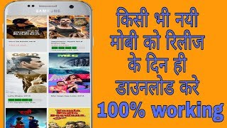 top 2 websites to download movies/latest bollywood movies for free download in hd