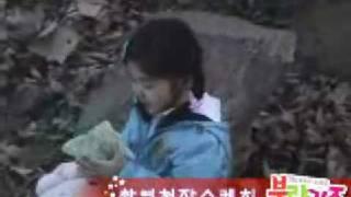 lee yong yoo-7公主