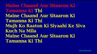 Maine Chand Aur Sitaro Ki - Mohammed Rafi Hindi Full Karaoke with Lyrics