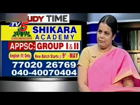 How To Prepare For Groups? | Shikara Academy | Study Time | TV5 News