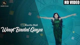 Waqt Badal Gaya Full Kavita Mali Latest song 2019 Grand Studio