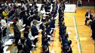2018 3/25 新居浜市 若宮小学校閉校セレモニー ダイジェスト