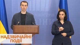 Коронавирусом в Украине инфицированы 418 человек