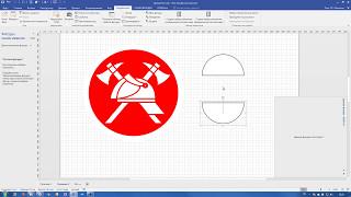 Основы создания фигур Visio - Операции с фигурами (объединение, вычитание и т.д.)