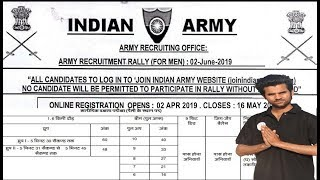 Join Indian Army Open Bharti 8th Pass Soldier Gd ,Clerk ,Tradesman Apply Online Army Registration CG
