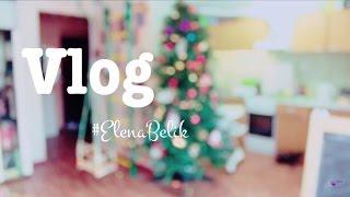 Vlog: купівлі fix price, наряджаємо ялинку, приміряю речі, розпакування 5 посилок