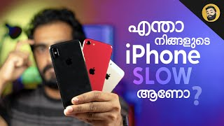 Make Your iPhone Faster- in Malayalam