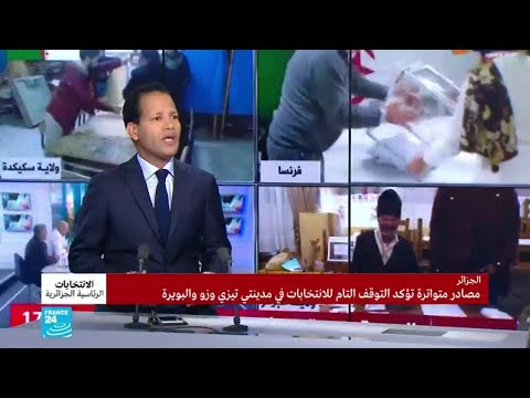 كيف يبدو المشهد السياسي الجزائري بين البارحة واليوم/قبل الانتخابات وبعدها؟  - نشر قبل 2 ساعة