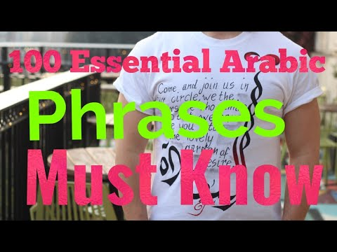 Learn more than 100 Beginner Arabic Spoken Phrases and Words in 30 minutes. Nassra Method