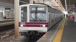 東武20000系21805F新越谷出発