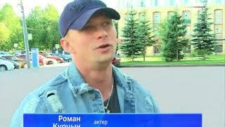 Ярославский актер Роман Курцын признан лучшим на международном фестивале военного кино