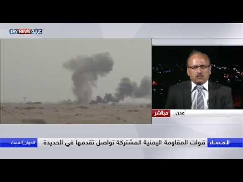 قوات المقاومة اليمنية المشتركة تواصل تقدمها في الحديدة  - نشر قبل 10 ساعة
