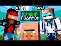 МАЙНКРАФТ, НО ВСЕ ИГРОКИ СТАЛИ ТУПЫМИ SkyBlock RPG [Остров РПГ] #90