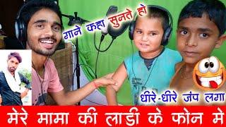 देख के मजा आ जाएगा 😂मनराज दीवाना के फेन   Rajwadi Records   Manraj deewana