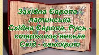 середньовіччя 1