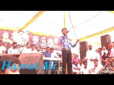 Hasrat Ali ( sa re ga ma pa contestant ) live show in Village Raiya
