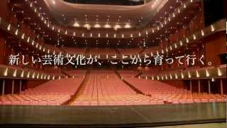 びわ湖ホールは、国内有数の4面舞台を備えた大ホール、 演劇向けの中ホ...