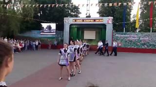 ФЛЕШМОБ выпускников 2018, последний звонок