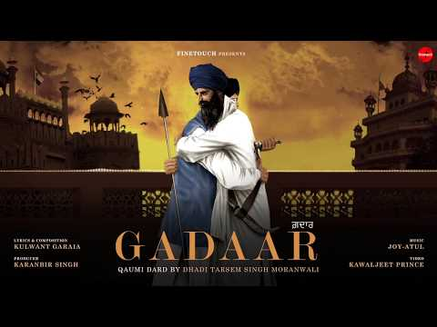 Gadaar(Qaumi Dard) By Dhadi Tarsem Singh Morawalia