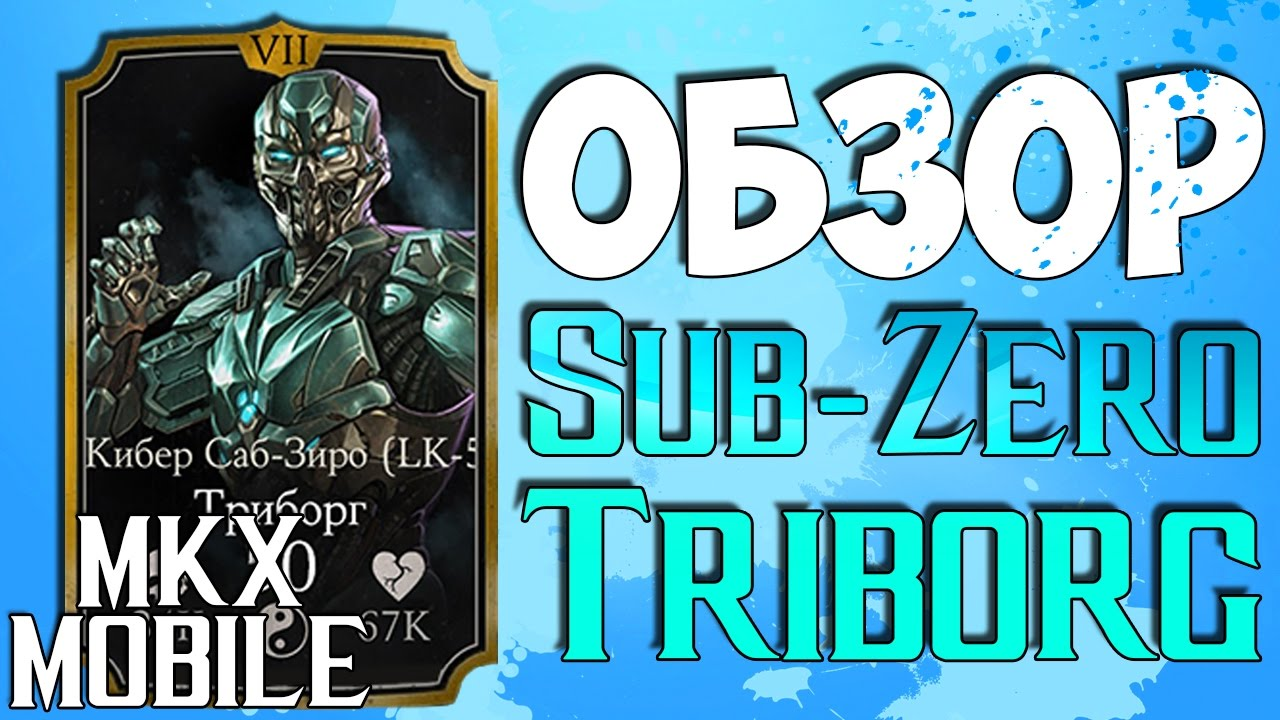 Mortal Kombat X: Scorpion vs Sub-Zero Gameplay PT/BR (DUBLADO) PS4 .