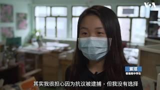 """""""拯救香港只能靠我们走上街头"""" 香港学生计划罢课反修例"""