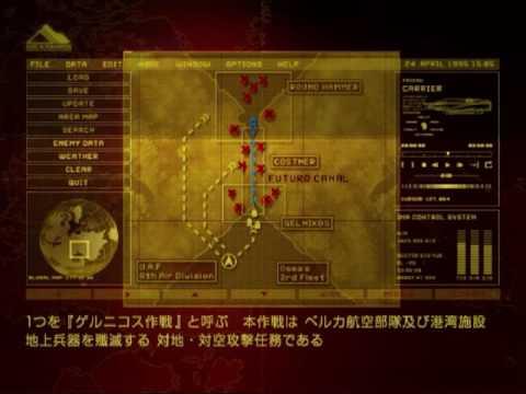 Mission #04 JUGGERNAUT 戦域攻勢作戦計画4101 - エースコンバット・ゼロ ザ・ベルカン・ウォー