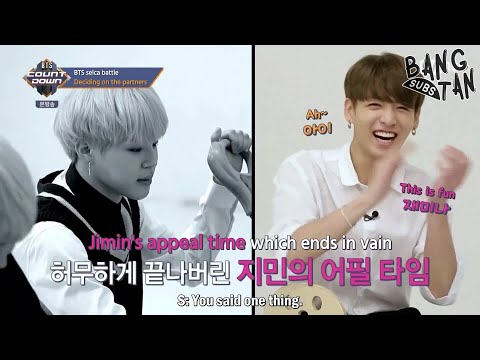 BTS Jimin鈥檚 Silliness History (Debut~Now)